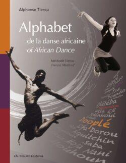 Alphabet de la danse africaine